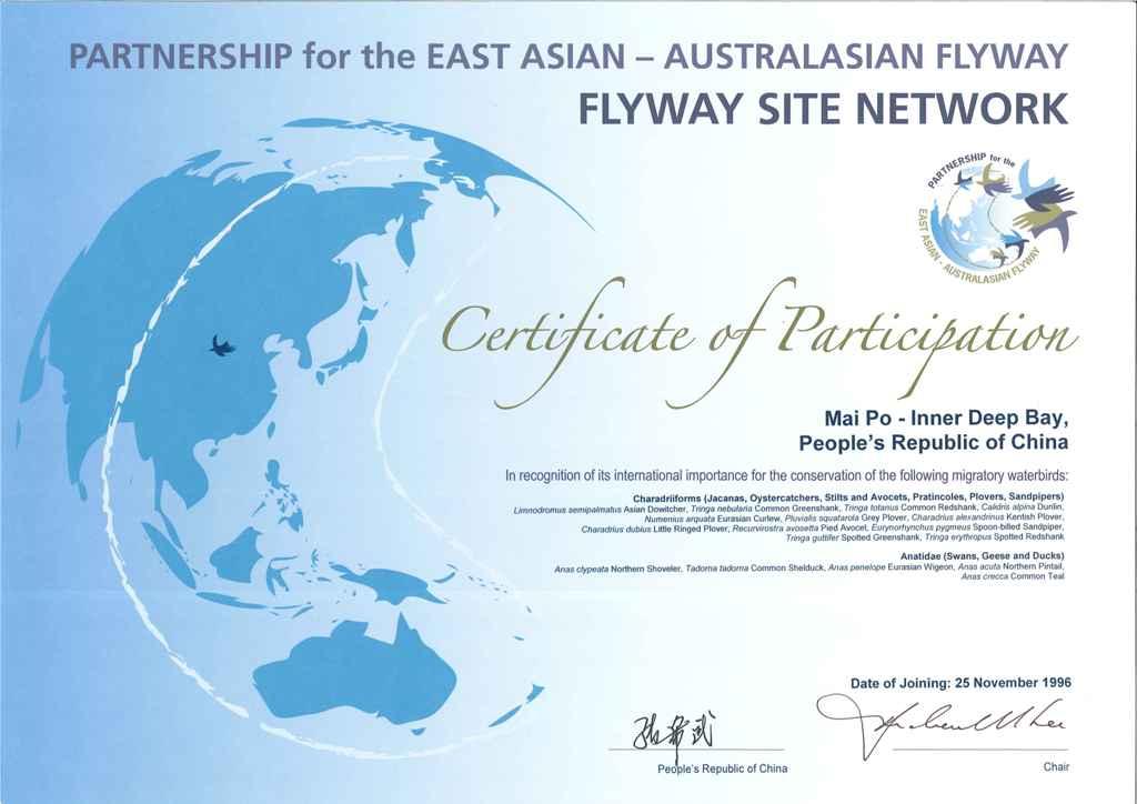 东 亚 澳 大 利 西  亚  迁 飞 区 伙 伴 关 系