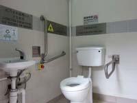 衛 生 設 施